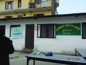 Boudha Clinic