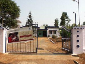 Phende Hospital, Hunsur
