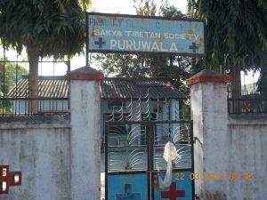 Puruwala Clinic
