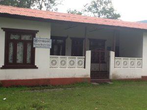 Tashiling Clinic